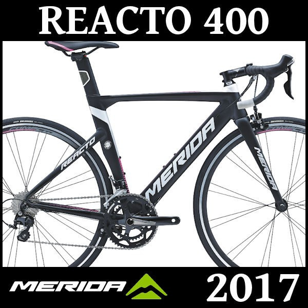 ad-cycle_merida-reacto400-ekwe